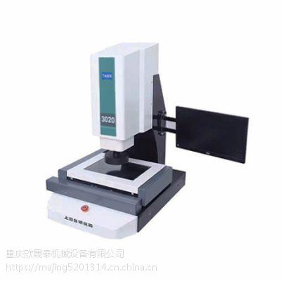 重庆lzx四轴全自动CNC3020影像仪供应