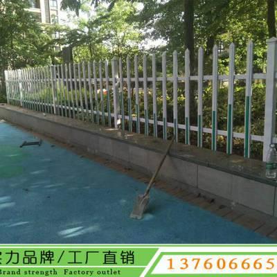 临高搅拌站围墙护栏 花园隔离栏杆 小区外墙围栏