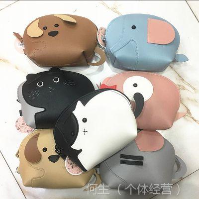 韩版动物系列~大象 猫咪 狗狗造型化妆包 PU皮手挽收纳包 7款