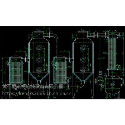 厂家生产双效外循环浓缩器,双效浓缩器的工作原理_价格合理欢迎选购