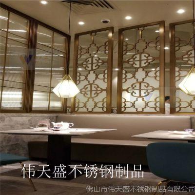 现代简约不锈钢屏风隔断玫瑰金不锈钢板材激光缕空屏风餐厅加工定制厂家