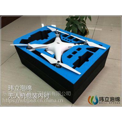 低价供应EVA雕刻一体成型铝箱内衬 可选色订做双色EVA内衬