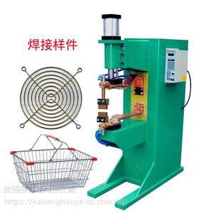 佳能牌螺母焊接机气动加压焊接牢固