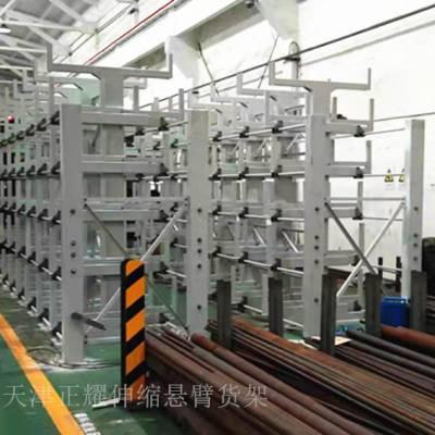 福州双悬臂货架 放管材的货架特点 存取行车配套