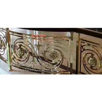 黄古铜铝板雕刻护栏