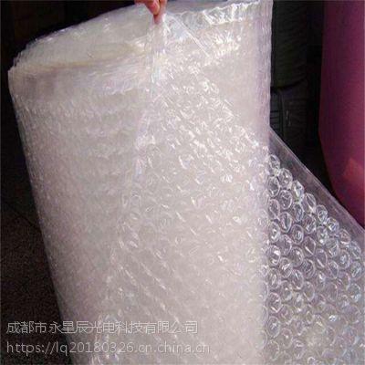 四川成都 星辰 黑色 白色 导电膜 防静电 pe气泡袋 快递袋 工厂定制直供