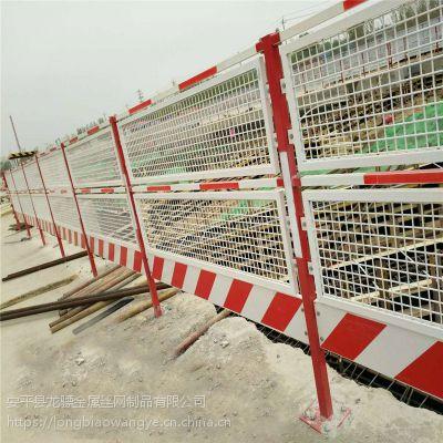 坑边隔离护栏 工地临边围栏 黄色临建围栏工程