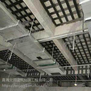 供青海建筑拆除和西宁静力切割拆除费用