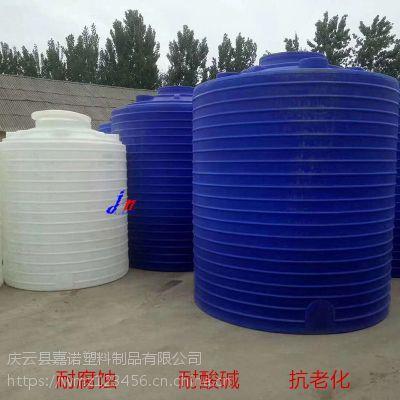 现货 8000l耐酸碱塑料桶 8立方减水剂外加剂pe储罐 8吨耐腐蚀塑料水桶