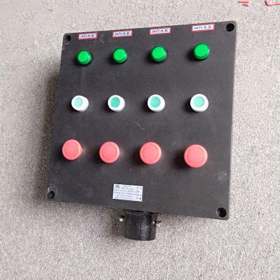 支持定做三防控制箱FXK-S-A4D4 4组室内现场防尘防腐控制箱