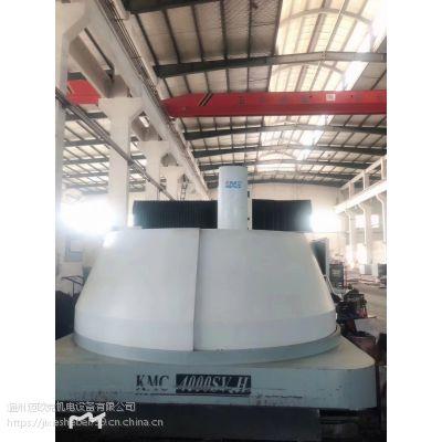 二手台湾KMC-4000SV-H龙门加工中心,二手2×4米龙门加工中心