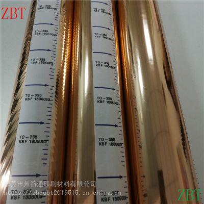 韩国KBF拉丝烫金膜TO355化妆品塑胶ABS玫瑰金烫金纸
