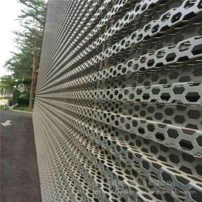 建筑外墙穿孔板,立体折弯铝板,奥迪矩形铝合金冲孔板-河北唯奥