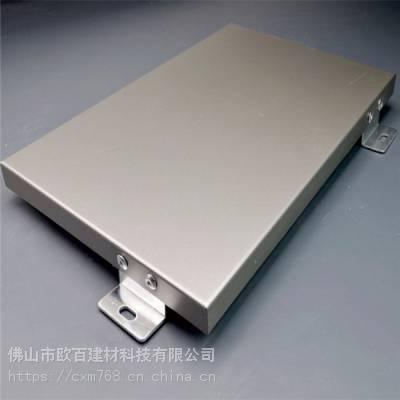幕墙铝单板厂家专业生产外墙氟碳铝单板15年