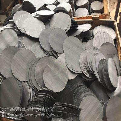 海泽供应不锈钢网片 金属过滤网片 圆形包边不锈钢过滤网片