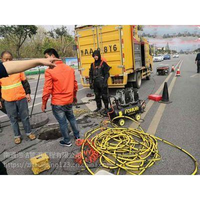 海门三星镇雨污排水管道疏通清淤气囊封堵85102923