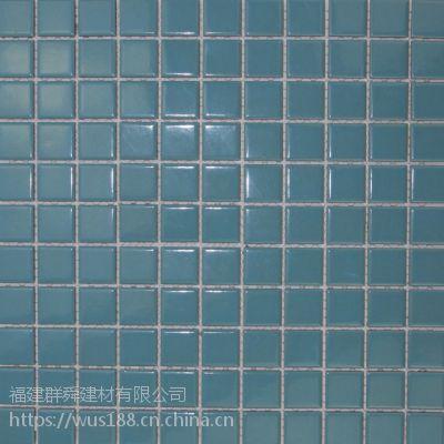 浙江群舜泳池砖25x25mm规格泳池马赛克
