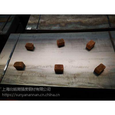 Q345NQR2耐候钢板 Q345NQR2钢板4*1500*6000 马钢钢厂