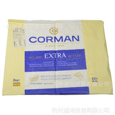比利时寇曼82%面包黄油2kg*5动物性面点起酥牛角包黄油烘焙原料