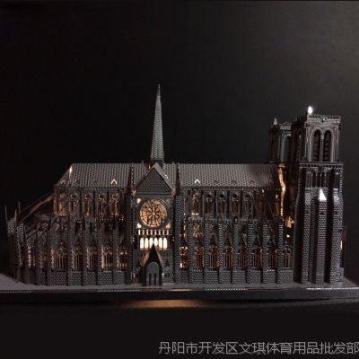 3d立体金属拼图巴黎女朋友院拼装模型成人益智玩具送圣母创意礼物