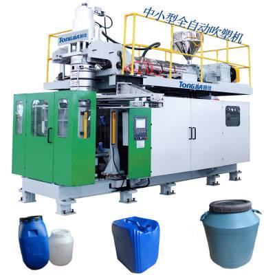 三孔水马设备通佳塑料水马围挡防撞桶生产机器厂家