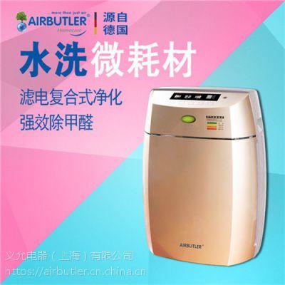 义允供 静电式空气净化器 静电式空气净化器供应