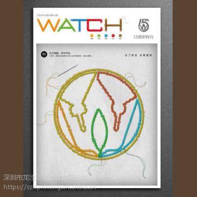 深圳商务画册设计印刷 铜板纸期刊书刊企业内刊设计印刷