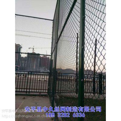 学校球场围栏网 球场围栏网厂家组装式体育场地围网 包塑围网