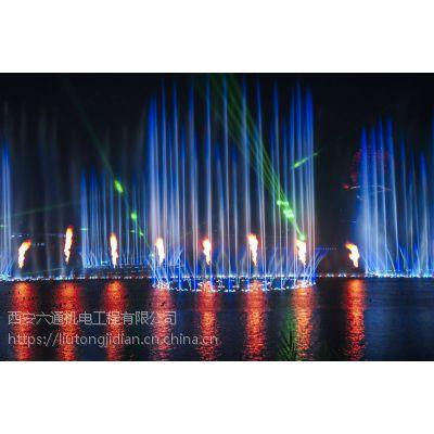 湖面灯光音乐喷泉设计公司湖面灯光音乐喷泉施工公司