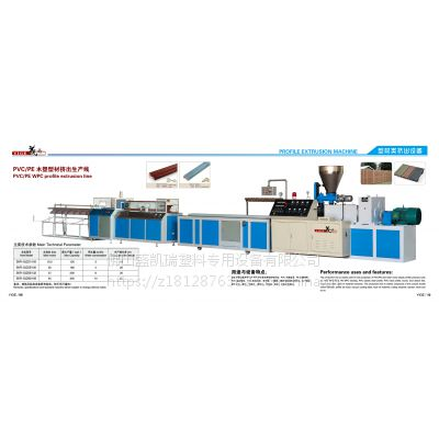 热销盛凯瑞PVCPE木塑型材SJZ55木塑板材挤出机挤出机
