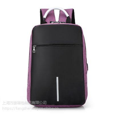 上海箱包批发定制牛津布商务双肩电脑包 来图打样可添加logo
