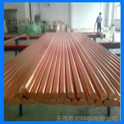 山西铜棒厂 直销T2/C1100紫铜棒 锡青铜管 批发加工零售