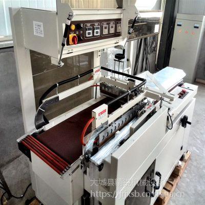 热收缩包装机L型全自动热封机精锐机械供应