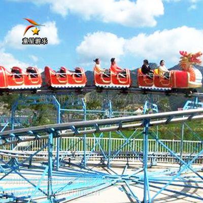 江苏赚钱成本低滑行龙童星游乐公园大型游乐设备