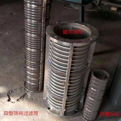 餐厨垃圾脱水专用滤网A建川专业生产北京饭店餐厨垃圾脱水专用滤网