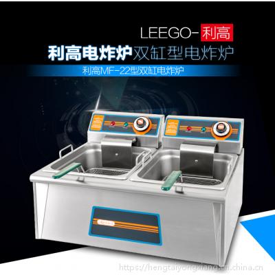 LEEGO/利高双缸电炸炉 MF-22 台式双头电炸锅