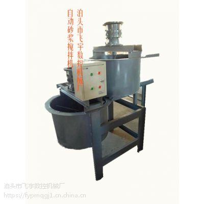 飞宇数控泡沫机械厂 简单介绍数控泡沫切割机工作过程