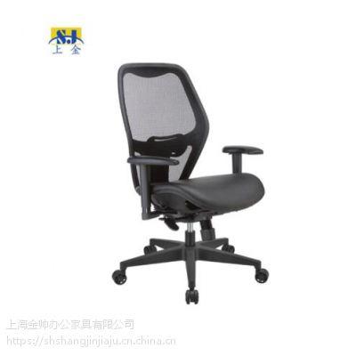 上金中班椅 主管椅 电脑椅 电竞椅 转椅 会客椅JG700262GEB