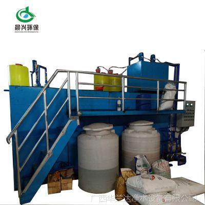 华兰达专业定制 污水处理设备 小型规模工业一体化污水处理