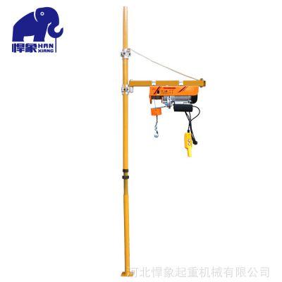 厂家供应微型电动葫芦支架吊架 吊运机型家用葫芦支架