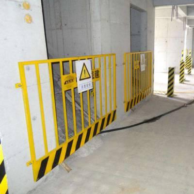 基坑临边安全网-工地定型化钢管防护栏杆-建筑施工安全围挡