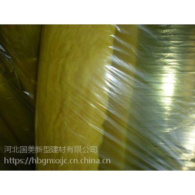 庆阳A级防火钢结构玻璃棉卷毡铝箔规格齐全 离心玻璃棉价格