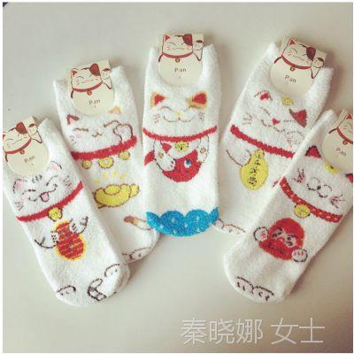 16年秋冬季新款软绵绵袜 招财猫系列 珊瑚绒袜毛巾袜睡眠袜家居袜