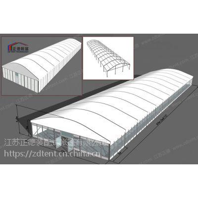 正德篷房公司供应大型圆弧篷房,欢迎咨询
