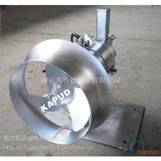 供应QJB潜水搅拌器4kw铸铁材质南京厂家优惠价格