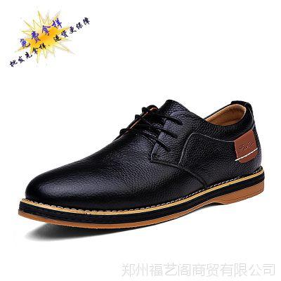 秋季新款男士休闲鞋男透气真皮男鞋休闲皮鞋商务牛皮男士鞋子6111