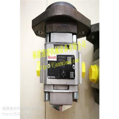 内合齿轮泵R900086163 PGF1-21 4,1RE01VU2现货德国力士乐