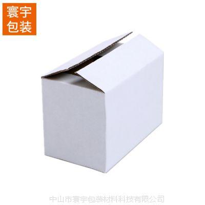 生产定做双面白卡纸箱 瓦楞白色纸盒包装 白色飞机盒