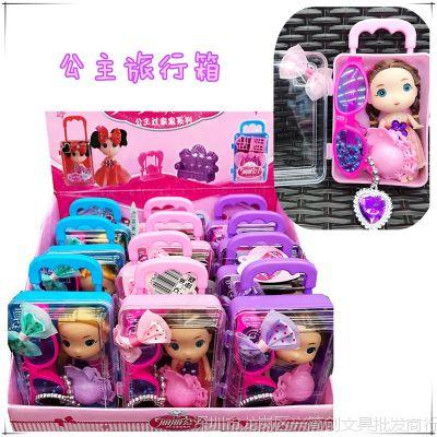 新款卡通公主过家家玩具旅行箱女孩创意饰品眼镜帽子娃娃拉杆箱批