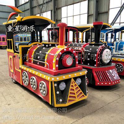 无轨火车童星游乐室外儿童游乐设备价格造型时尚